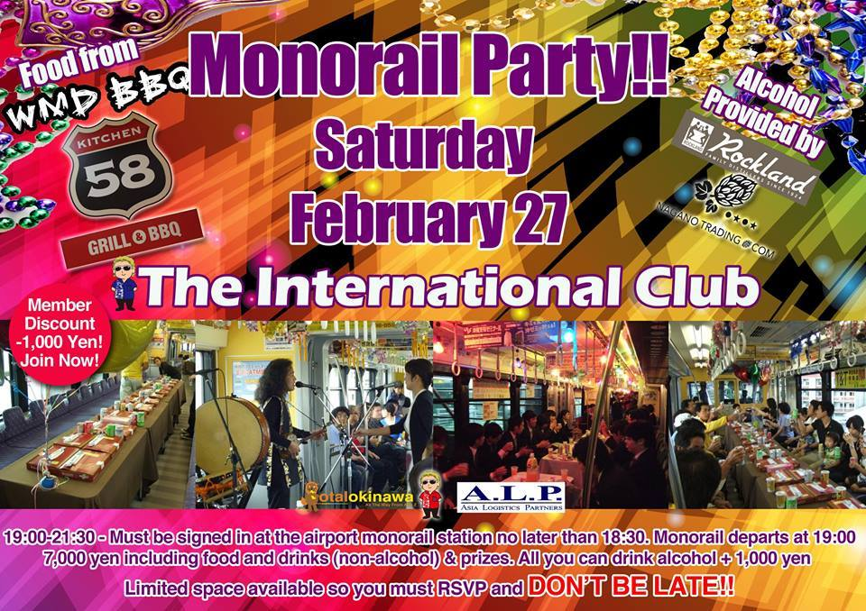 February 2016 - Monorail Party